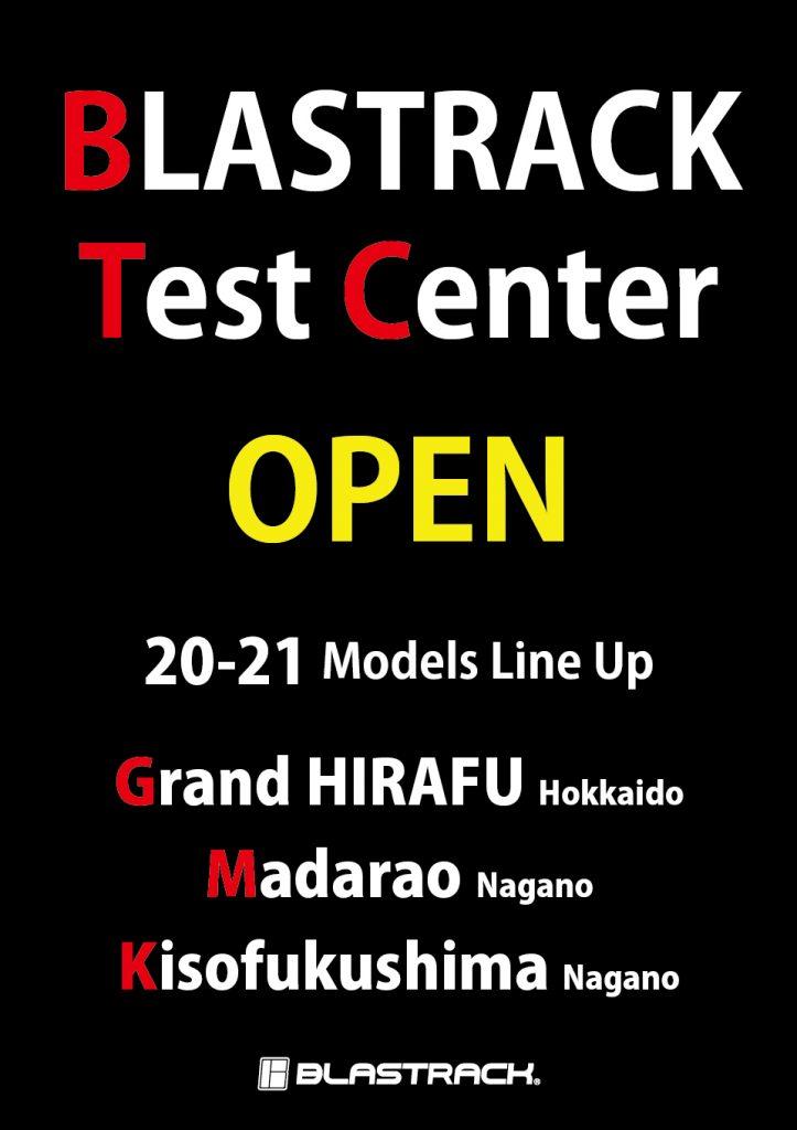 BLASTRACK TEST CENTER